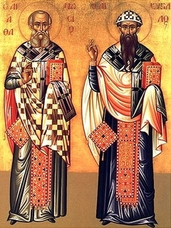 Form Of Athanasius Afanasy Russian 36
