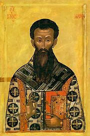 The Orthodox Christian Channel - OCC247: St. Gregory ...
