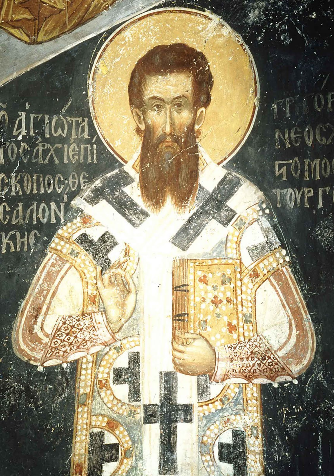 St. Gregory Palamas ca. 1296-1359 — Classical Christianity