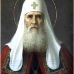 The first Patriarch of Moscow and All Russia, Iov (Job) (1589-1605)