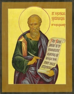 http://damascenegallery.com/shop/icon/classic-icons/st-nicholas-cabasilas/
