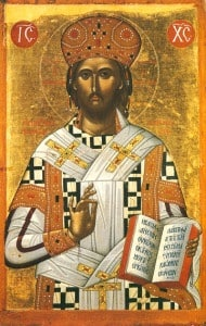 Christ the Great High-Priest 15th cent. icon from skete.com