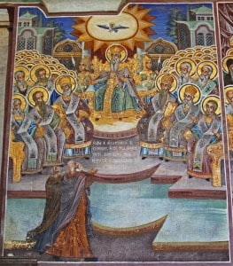 uec_gr_athos_great_lavra_church_athanasius_fourth_ecumenical_council